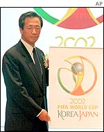 South Korean football chief Chung Mong-joon