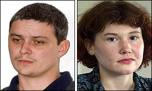 Ian Huntley and Maxine Carr