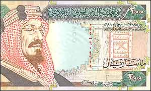 Saudi Arabia's 2000 riyal note