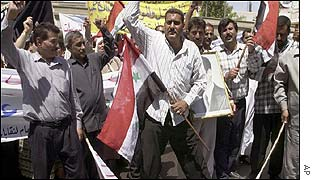 Iraqi anti-US demonstration