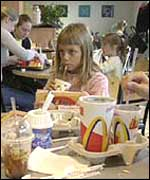 Children at McDonald's