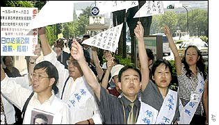 Supporters of the plaintiffs chant slogans outside Tokyo District Court in Tokyo