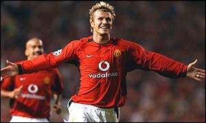 David Beckham scores Manchester United's second