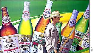 Advert billboard for Chinese beer