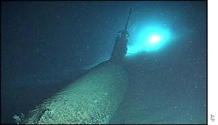 Sunken Japanese submarine