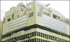 The headquarters of ETV in Dhaka