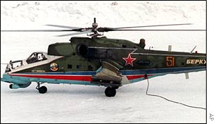 mi-24 Russian military helicopter