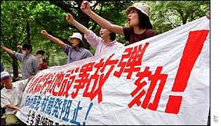 Demonstration against Japanese nuclear firms