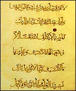 Close up of Sultan Baybars' Koran