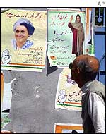 Congress posters in Srinagar