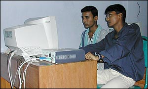 Internet centre in Mirzapur