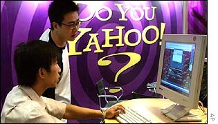 Chinese users of Yahoo