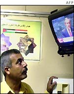 Iraqi watches Bush speech