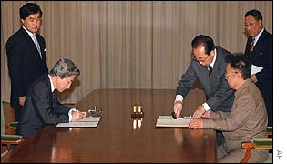 Japanese Prime Minister Junichiro Koizumi and North Korean leader Kim Jong-il