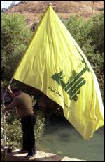 The Hezbollah flag flying in Southern Lebanon