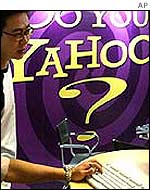 Yahoo! stall in China