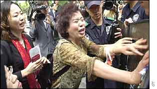 Family members of South Koreans allegedly kidnapped to North Korea stage a protest rally on Thursday