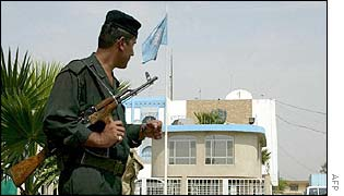 UN headquarters in Baghdad