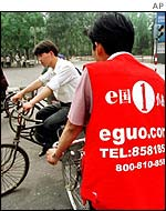 Grocery delivery boy for e-trader