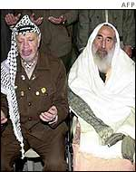 Yasser Arafat with Sheikh Ahmed Yassin