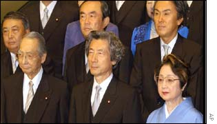 Prime Minister Junichiro Koizumi and his new cabinet