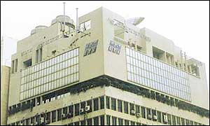ETV headquarters in Dhaka