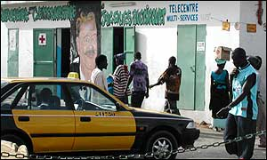 Telecentre in Senegal