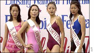 The four remaining contestants during the swimsuit round