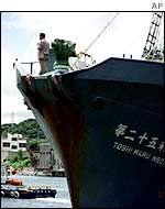 Japanese whaler leaves port   AP
