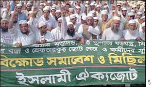Islamists demonstrate in Dhaka