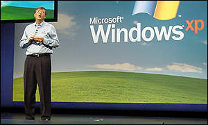 Microsoft founder and chairman Bill Gates