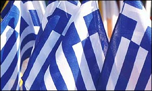 Greek flags, BBC
