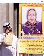 An poster for parliamentary candidate Faeza al-Zayani during the Bahrain election