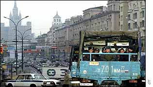 Police lorries on a central Moscow street