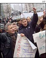 Anti-war protest in central Moscow