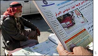 Newspaper vendor and purchase in Amman on 29 October