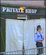 Private Shop, Swansea, in 1985