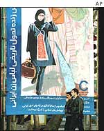 A poster showing an idealised Iranian woman