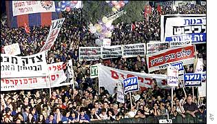 Crowd in Rabin Square