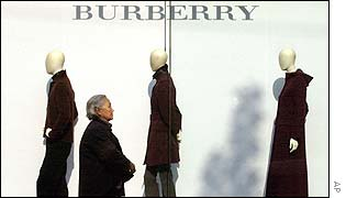 Burberry fashion store in China