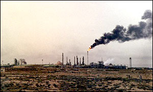 South refinery in Iraq
