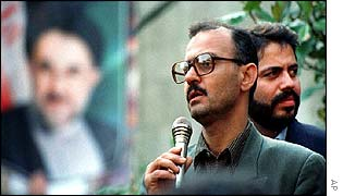 Hashem Aghajari speaking at Tehran University in 1999