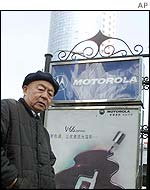 Motorola billboard in Beijing