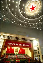 The opening session of the 16th Chinese Communist Party Congress 8 Nov 2002 at the Great Hall of the People (AP photo)