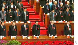 Chinese leaders bow for a minutes silence to commemorate past revolutionaries