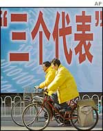 Sign reading, in Chinese, Three Represents