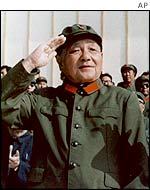 Deng Xiaoping, pictured in 1981