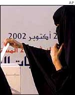 Women voting in Bahrain's election