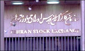 Tehran Stock Exchange