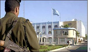 Iraqi guard stands outside the UN headquarters in Baghdad